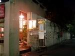 071125madoromi_gate.jpg