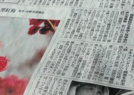 140123newspaper.jpg