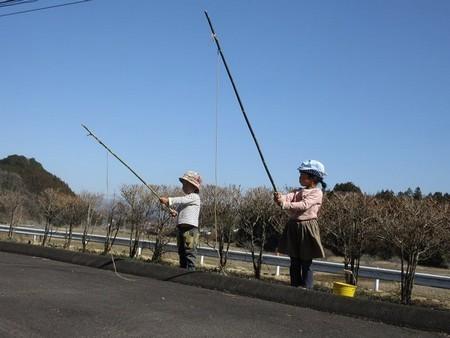 210325fishing.jpg